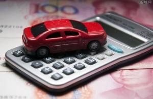 车险出险二次第二年保费上涨多少 具体是怎么算的?