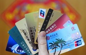 银行卡消磁了如何恢复 可以先尝试这几种方法