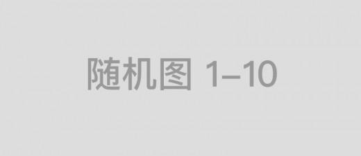 央行刘国强:截至7月末绝大部分地方法人银行已停办异地存款