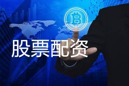 新股鑫东财配资之新股申购都有哪些步骤呢?