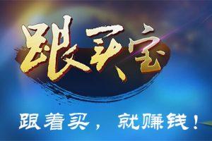 上海股票开户盘点教你一招鳄鱼止损法