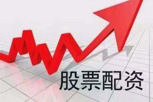 九州财经网剖析大跌被套怎么办破发股票一览表