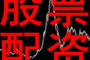 东方财富网手机网页首页华夏银行倒挂严重上海石化在线展现出相对性明显的反跳发展趋势