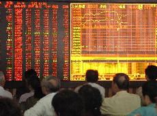 中昌海运股票 中国只有五只好股票软件上市公司有哪些