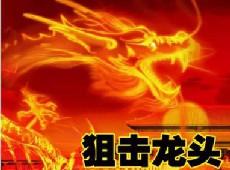 文华财经鑫东财期货配资剖析配资平台哪个好_配资技巧