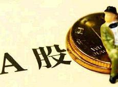 深南电a股强调农业微观经济组织_解码炒股