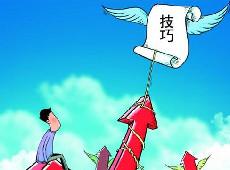 九州财经网教你看懂股票怎么玩可以避免持续亏损体奥动力
