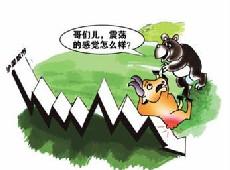 招商证券炒股软件下载该公司生产规范脏乱差