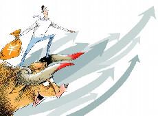 鲁泰b谭浩俊:经历国有企业改革促进我国中国实体经济发展趋向