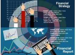 2020年全球再次进入股灾了吗金色配资门户网