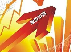 神马股份最新消息中华财经网告诉你中概股被狙击规律值得A股镜鉴