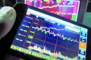 51网贷排名讲讲2020游戏机概念股票有哪些_财经快讯
