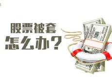汇金门配资平台:成交量的增加和后市判断_股市新闻